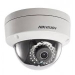Hikvision DS-2CD2142FWD-I outdoor dome IP camera with 4MP resolution, IR illumination to 30m and on-board storage